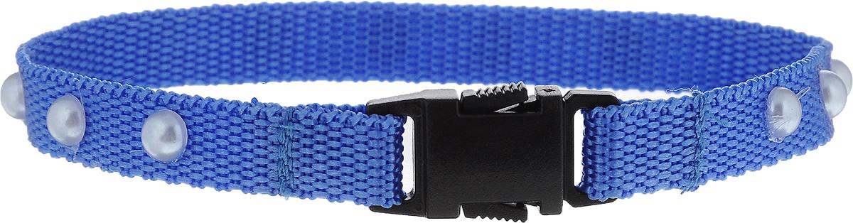 Ошейник для животных GLG Бусины, цвет: синий, ширина 1 см, длина 25 смOH05/B_синийОшейник для животных GLG Бусины изготовлен из нейлона и снабжен пластиковой застежкой фастекс. Сверхпрочные нити делают ошейник надежным и долговечным. Ошейник отличается высоким качеством, удобством и универсальностью. Предназначен для собак мелких пород и кошек. Изделие дополнено бусинами-жемчужинами.Обхват шеи: 28 см. Ширина ошейника: 1 см.