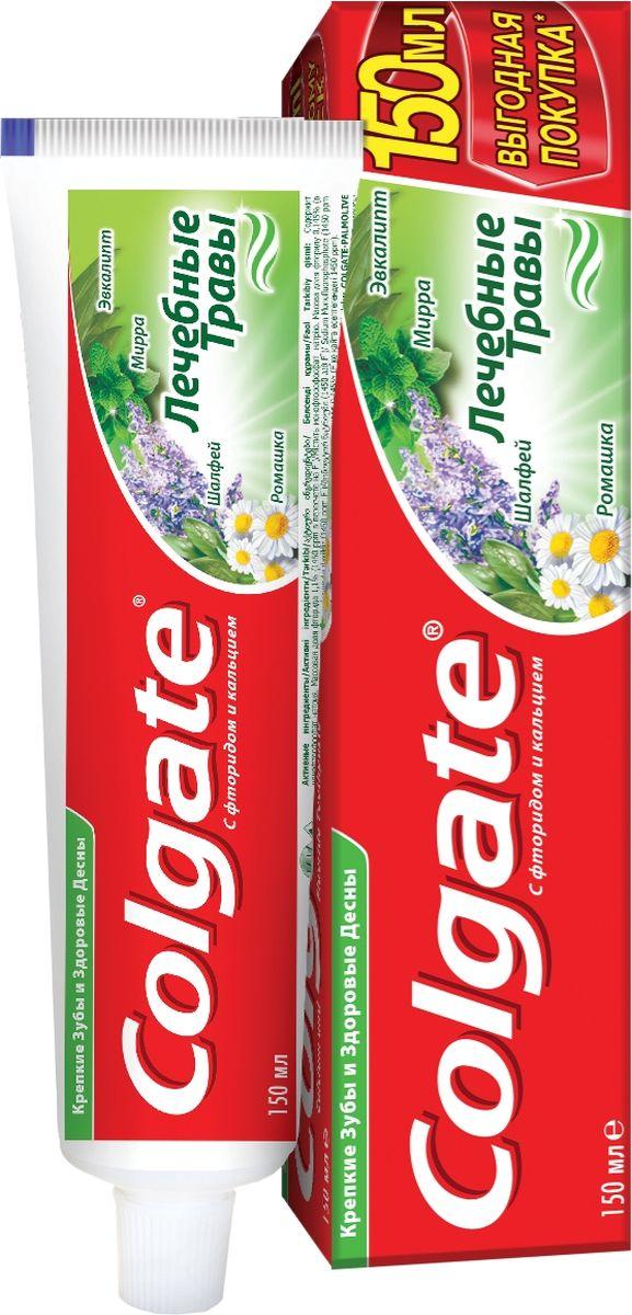 Colgate Зубная паста Лечебные травы 150 млДШ-179В зубной пасте Colgate Лечебные Травы научные знания Colgate® соединены с лучшими природными компонентами для естественной защиты здоровья полости рта.