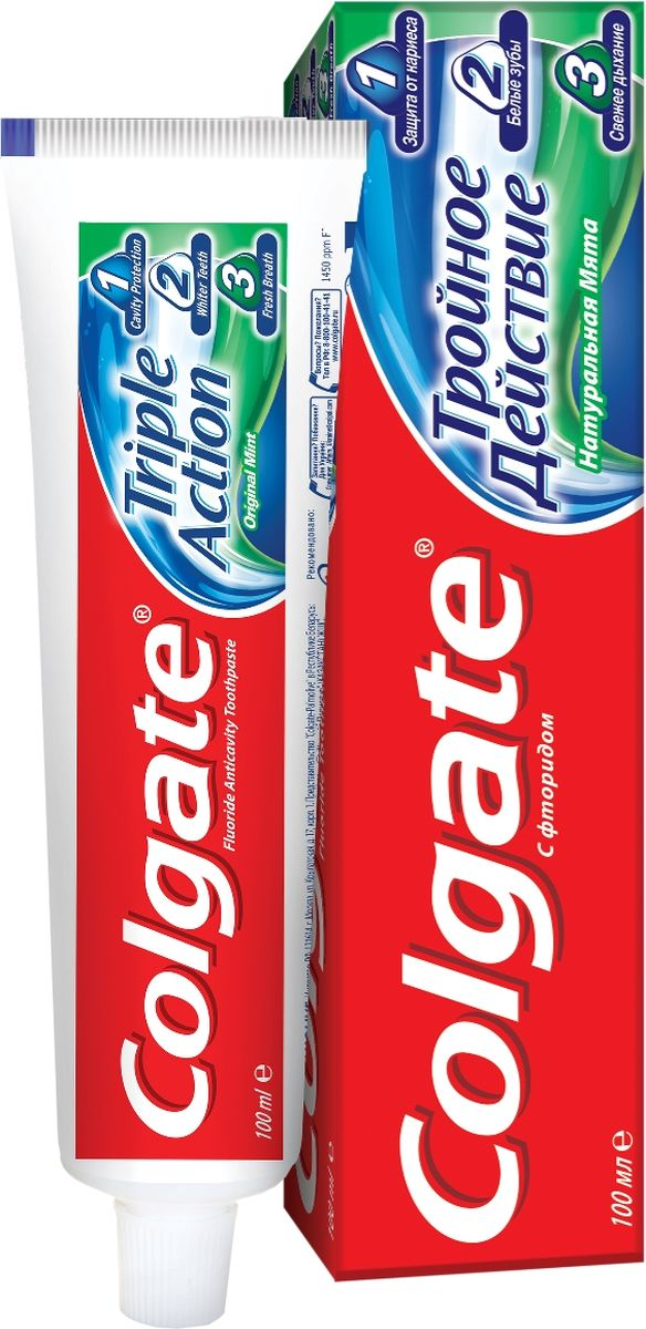 Colgate Зубная паста Тройное действие 100 млFCN89252/FCN89050Обеспечивает максимальную защиту от кариеса. Оказывает тройное действие: помогает защитить зубы от кариеса помогает сделать зубы белее, освежает дыхание.
