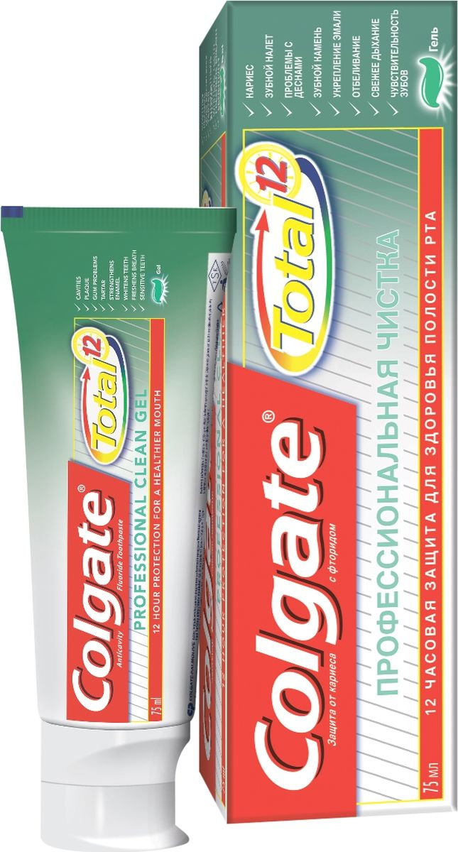 Colgate Зубная паста Total 12. Профессиональная чистка гель, 75 млCN05045A/CN03104A - Эффективно борется с размножением бактерий в течение 12 часов, обеспечивая комплексную защиту всей полости рта. - Содержит специальный ингредиент, подобный тому, который используют стоматологи для гладких и блестящих зубов надолго
