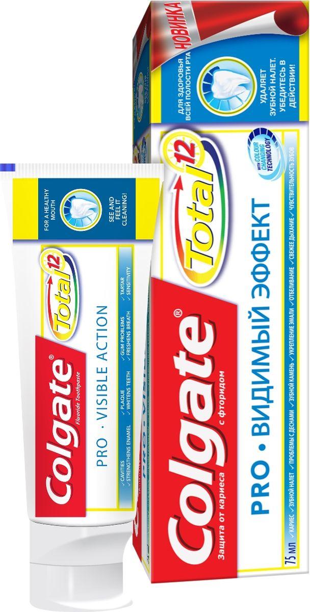 Colgate Зубная паста Total12 Pro-Видимый эффект 75мл0401158701Зубная паста 75мл. Передовая формула с уникальной антибактериальной системой покрывает всю полость рта, помогая бороться с такими проблемами, как налет и гингивит. С помощью технологии активной пены белая зубная паста превращается в синюю активно очищающую пену
