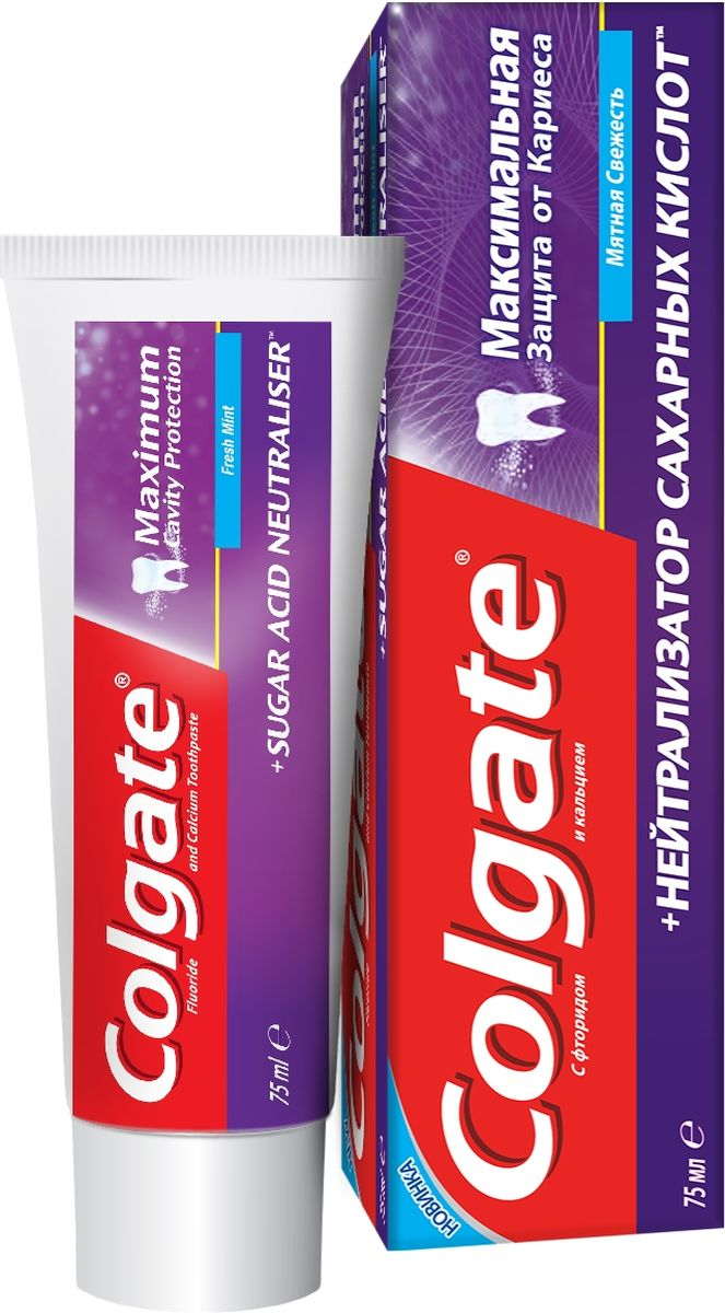 Colgate Зубная паста Максимальная защита от кариеса + Нейтрализатор Сахарных Кислот,75мл