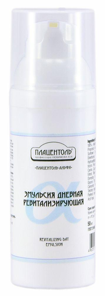 Плацентоль Эмульсия дневная ревитализирующая Плацентоль-Альфа, 50 млал130Ревитализирующее омолаживающее действие, моментально впитывается, питает, увлажняет и восстанавливает уставшую кожу.
