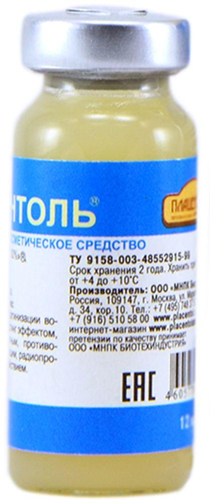 Плацентоль Бальзам косметический Бальзам Плацентоль, 12 млбс111Активная многофункциональная пептидная биосыворотка, сбалансированный природный комплекс аминокислот, витаминов и питательных веществ. Применяется как щадящий натуральный кислотный биопиллинг, для лица, как мощное восстанавливающее средство против выпадения волос, в качестве антицеллюлитного обертывания для тела