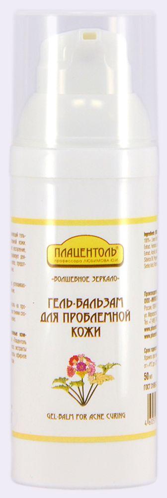Плацентоль Гель-бальзам для проблемной кожи Волшебное зеркало, 50 млвз180Эффективное средство для проблемной кожи. Оказывает бактерицидное, ранозаживляющее, осветляющее действие. Нормализует деятельность сальных желез, предотвращает появление угревой сыпи.