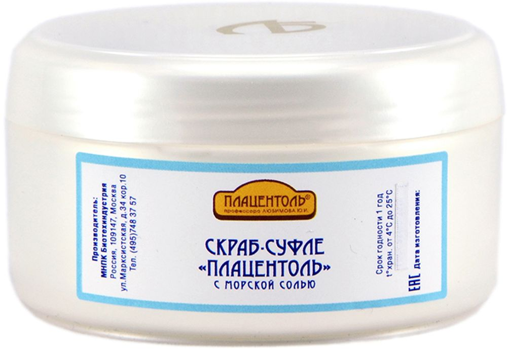Плацентоль Скраб-суфле для душа, бани и сауны с морской солью, 200 мл078-05-858812Три в одном - скраб с морской солью, мыло-суфле и уход. Интенсивно очищает и тонизирует кожу. Активный биопилинг после душа и сауны. Эффективный лимфодренаж и антицеллюлит.