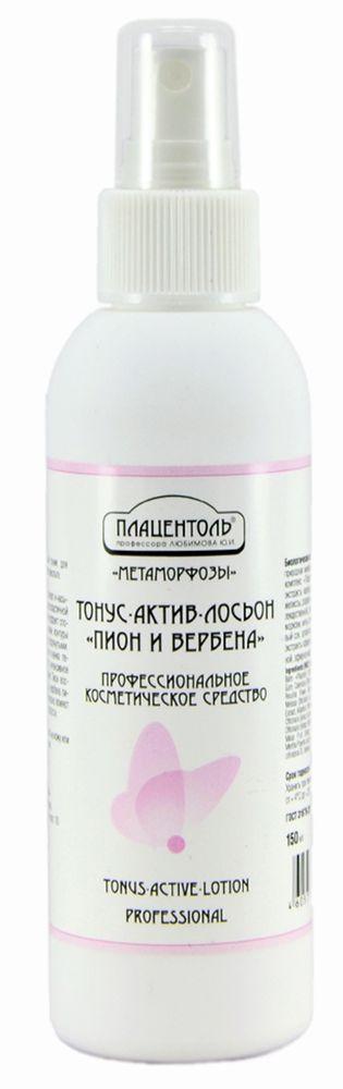 Плацентоль Тонус-актив-лосьон Пион и вербена профессиональное средство Метаморфозы, 150 млме110Активный тоник для кожи лица, шеи и области декольте. Очищение, лифтинг-эффект, интенсивное антиоксидантное и тонизирующее действие.