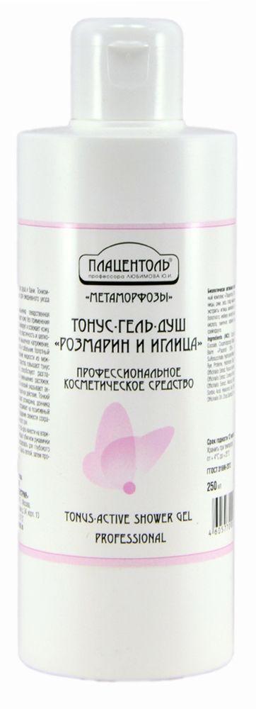 Плацентоль Тонус-гель-душ  Розмарин и иглица профессиональное средство Метаморфозы, 250 млме160Тонизирующий гель-душ для ежедневного ухода за кожей. Безупречно очищает кожу без применения SLS, тонизирует и освежает кожу, восстанавливает ее эластичность и шелковистость, снимает мышечное напряжение.