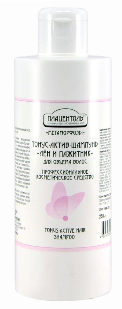 Плацентоль Тонус-актив-шампунь Лен и пажитник для объема волос профессиональное средство Метаморфозы, 250 млме170Активный тонизирующий очищающий ежедневный уход для волос любого типа. Безупречно очищает кожу и волосы без применения SLS. Возвращает упругость и объем волос, приподнимая их у корней. Тонизирует кожу головы. Препятствует ранней седине, восстанавливает цвет и блеск волос. Укрепляет волосы, препятствуя выпадению.