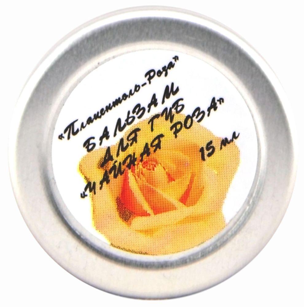 Плацентоль Бальзам для губ Чайная Роза, 15 млро140Оптимальный питательный и увлажняющий уход за кожей губ. Защищает нежную кожу губ от обветривания. Рассеивающие свет микрочастицы придают губам блеск и яркость.