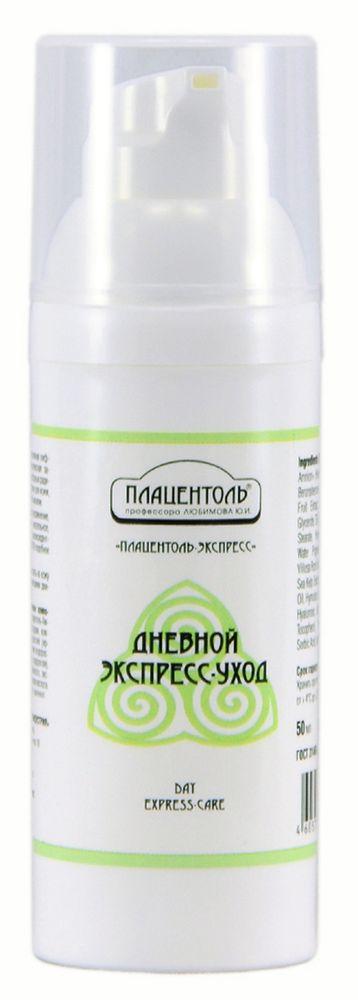 Плацентоль Дневной экспресс-уход  Плацентоль-Экспресс , 50 мл - Косметика по уходу за кожей
