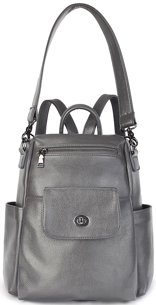 Сумка-рюкзак женская OrsOro, цвет: серый. D-454/1