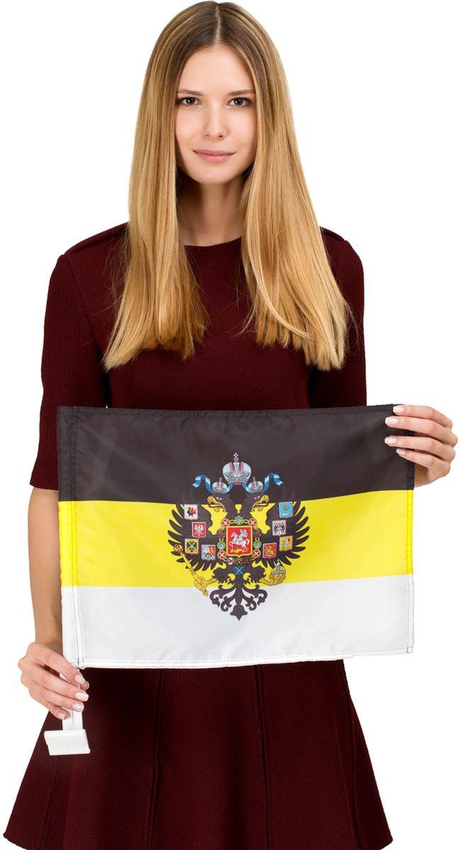 Автомобильный флаг Российской Империи с гербом. Размер полотна:  30 см. х 40 см., яркая двухсторонняя печать. Обязательно приобретение атомобильного флагштока для  закрепления  флага на автомобиле. Производство - Россия, Москва.