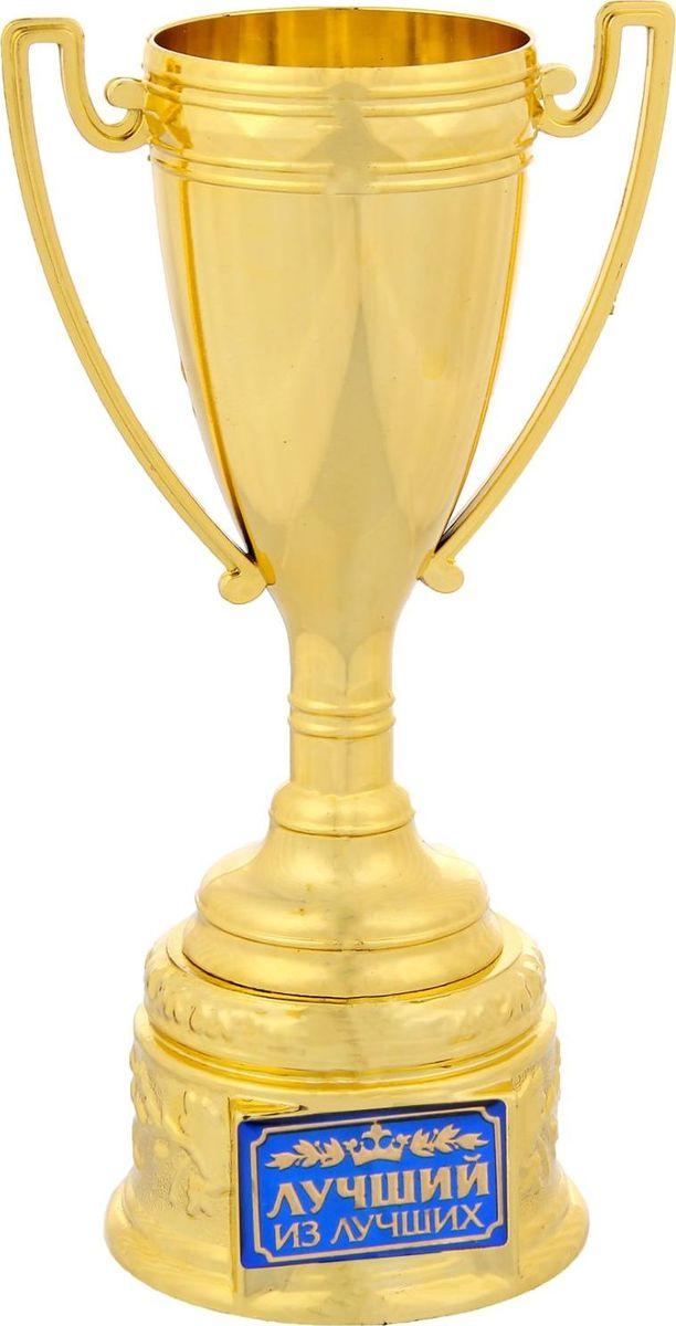 Кубок сувенирный Лучший из лучших. 11519621151962Кубок Лучший из лучших - это классика среди кубков, сверкающая золотом! Сувенир выполнен в форме чаши, покрыт золотой краской, дополнен яркой цветной бляшкой, изготовленной из метала, с наименованием номинации, за которую он вручается. Награда упакована в прозрачную пластиковую коробку с тиснением, которая дополняет и украшает кубок, придавая ему ещё больше статуса. На обороте коробки получатель найдёт добрые слова и тёплые пожелания.