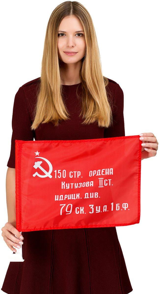 Флаг автомобильный Ratel Победа, односторонний, 30 х 40 см флаг автомобильный ratel пограничные войска россии двухсторонний 30 х 40 см