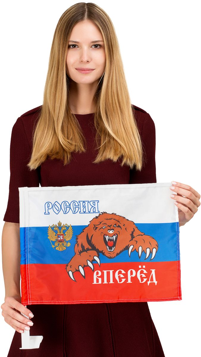 """Автомобильный флаг  """"Россия вперед!"""". Размер полотна:  30 см. х 40 см., яркая двухсторонняя печать. Обязательно приобретение атомобильного флагштока для  закрепления  флага на автомобиле. Производство - Россия, Москва."""