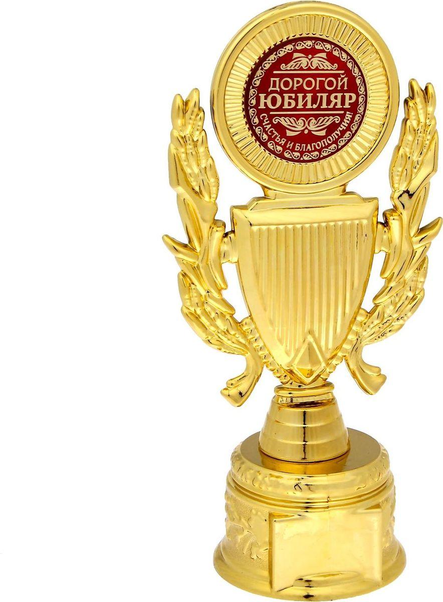 Кубок сувенирный Дорогой юбиляр. 11523491152349Кубок Дорогой юбиляр — неповторимый подарок для каждого получателя! Это настоящая почётная награда: лавры, щит и яркая бляшка со званием! Прозрачная пластиковая коробка с тиснением прекрасно дополняет и украшает кубок, благодаря ей вы сможете рассмотреть кубок со всех сторон.