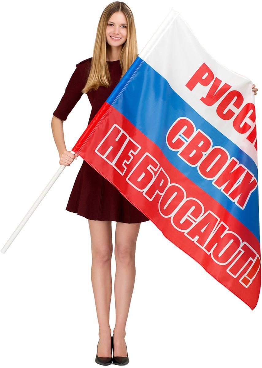 Флаг Ratel  Русские своих не бросают! , односторонний, 90 х 135 см - Национальная Атрибутика