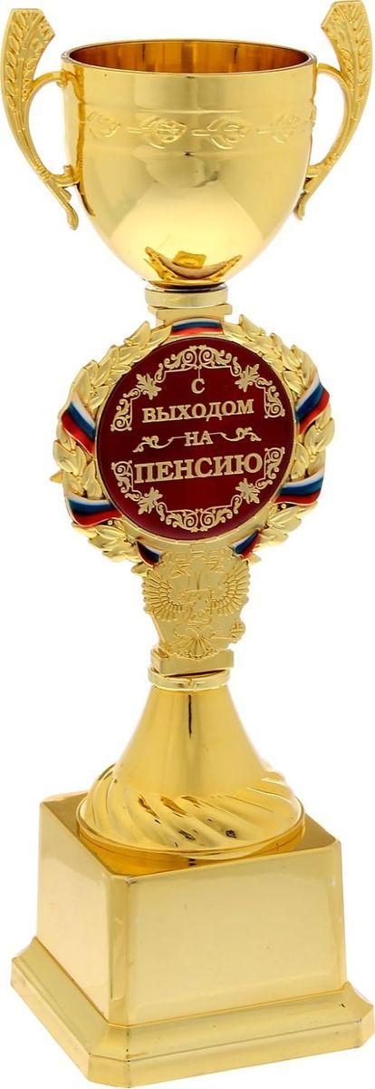 Кубок сувенирный С выходом на пенсию. 12001461200146Кубок — это подарок, который станет не только приятной памятью на долгие годы, но и предметом гордости для будущего владельца! Ножка кубка украшена гербом России и медалью с надписью, которая обрамлена лавровой ветвью и лентой цвета флага Российской Федерации. Медаль-вставка изготовлена из металла с акриловым покрытием, которое предотвращает потускнение и создает яркую поверхность с приятным шелковым переливом. Кубок С выходом на пенсию комплектуется яркой подарочной упаковкой, которая позволит преподнести подарок в особо запоминающейся форме.