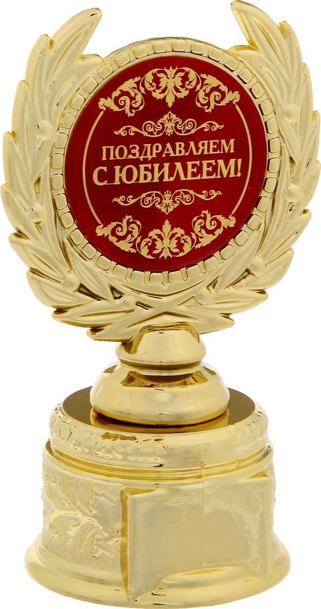 Кубок сувенирный Поздравляем с юбилеем. 12112111211211Заслуженная награда! Кубок на подставке Поздравляем с юбилеем непременно порадует получателя и станет отличным напоминанием о проведённом вместе времени. Изделие дополнено бляшкой с цветной заливкой с названием номинации, за которую он вручается. Пластиковый сувенир непременно понравится счастливому получателю. Упаковка для кубка из пластика не только защищает его от повреждения при транспортировке, но и служит отличным вариантом подарочной упаковки. На обороте коробочки вы найдёте тёплые слова и поле для имени будущего обладателя.