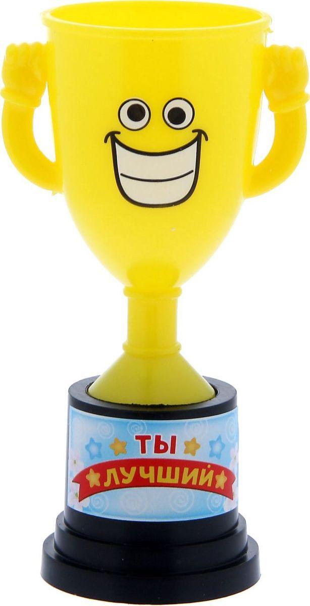 Кубок сувенирный Ты лучший. 12127511212751Заслуженная награда! Как же приятно, когда твои заслуги оценивают и признают! Кубок Ты лучший непременно порадует получателя и станет отличным напоминанием о проведённом вместе времени. Товар дополнен цветной наклейкой с названием номинации, за которую он вручается. Яркий пластиковый кубок с весёлой рожицей непременно понравится счастливому получателю. Сувенир упакован в пластиковый пакет.