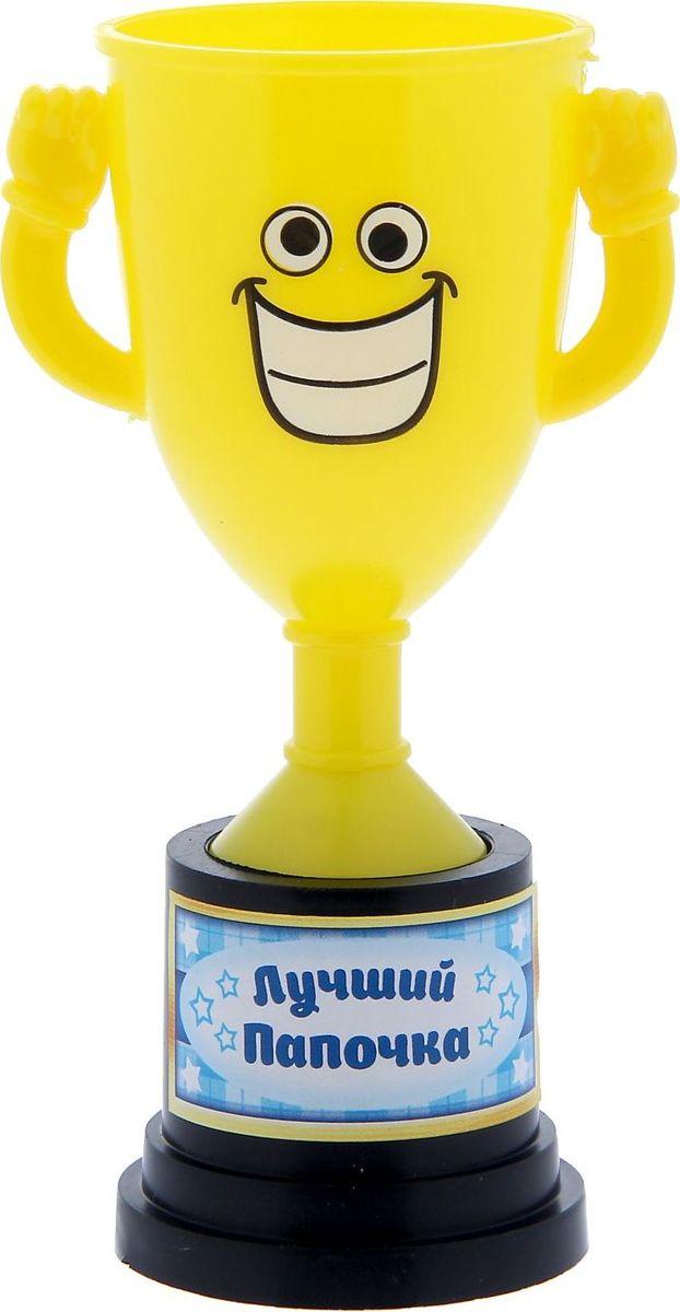 Кубок сувенирный Лучший папочка. 12127521212752Заслуженная награда! Как же приятно, когда твои заслуги оценивают и признают! Кубок Лучший папочка непременно порадует получателя и станет отличным напоминанием о проведённом вместе времени. Товар дополнен цветной наклейкой с названием номинации, за которую он вручается. Яркий пластиковый кубок с весёлой рожицей непременно понравится счастливому получателю. Сувенир упакован в пластиковый пакет.