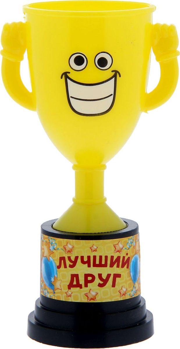Кубок сувенирный Лучший друг. 12127541212754Заслуженная награда! Как же приятно, когда твои заслуги оценивают и признают! Кубок Лучший друг непременно порадует получателя и станет отличным напоминанием о проведённом вместе времени. Товар дополнен цветной наклейкой с названием номинации, за которую он вручается. Яркий пластиковый кубок с весёлой рожицей непременно понравится счастливому получателю. Сувенир упакован в пластиковый пакет.