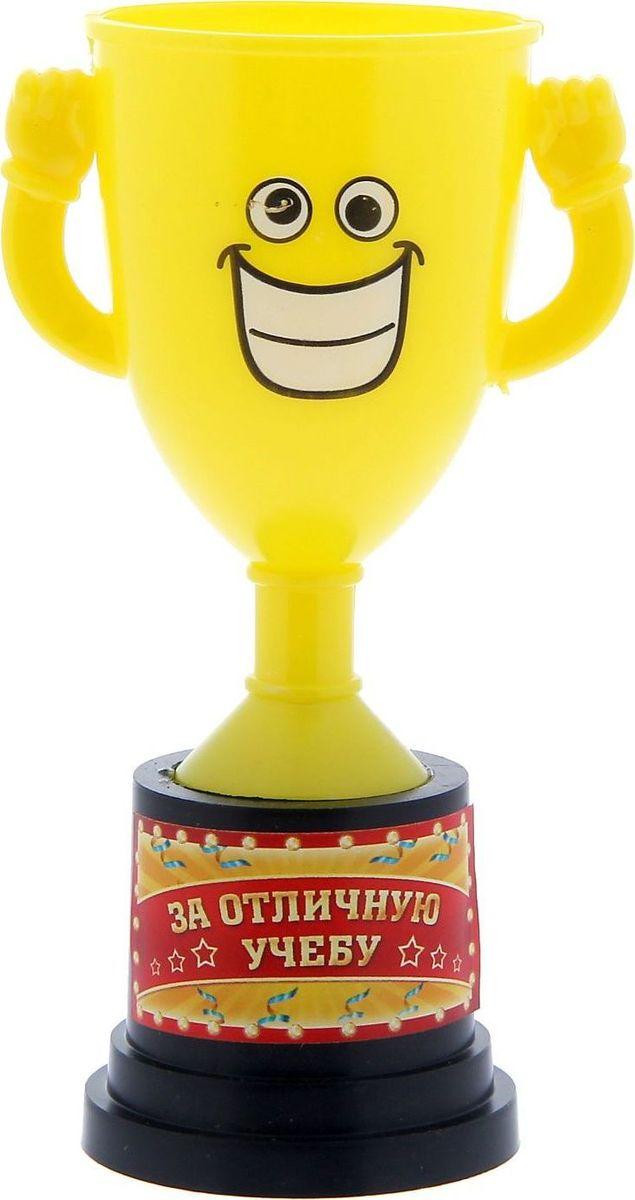 Кубок сувенирный За отличную учебу. 12127641212764Заслуженная награда! Как же приятно, когда твои заслуги оценивают и признают! Кубок За отличную учебу непременно порадует получателя и станет отличным напоминанием о проведённом вместе времени. Товар дополнен цветной наклейкой с названием номинации, за которую он вручается. Яркий пластиковый кубок с весёлой рожицей непременно понравится счастливому получателю. Сувенир упакован в пластиковый пакет.