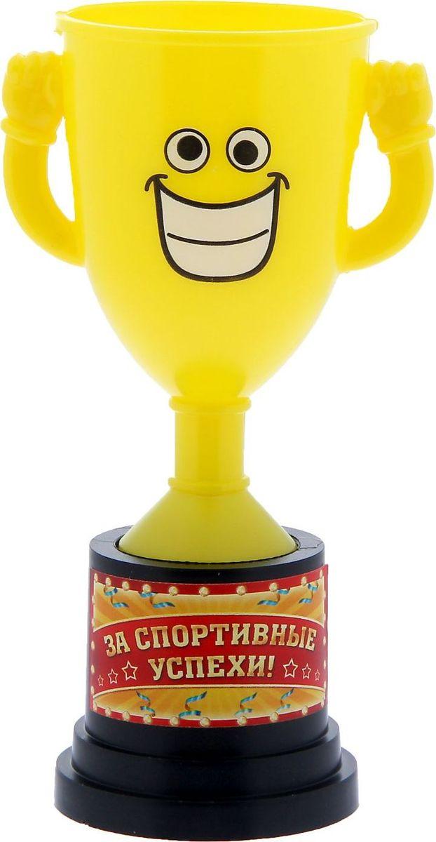Кубок сувенирный За спортивные успехи. 12127651212765Заслуженная награда! Как же приятно, когда твои заслуги оценивают и признают! Кубок За спортивные успехи непременно порадует получателя и станет отличным напоминанием о проведённом вместе времени. Товар дополнен цветной наклейкой с названием номинации, за которую он вручается. Яркий пластиковый кубок с весёлой рожицей непременно понравится счастливому получателю. Сувенир упакован в пластиковый пакет.