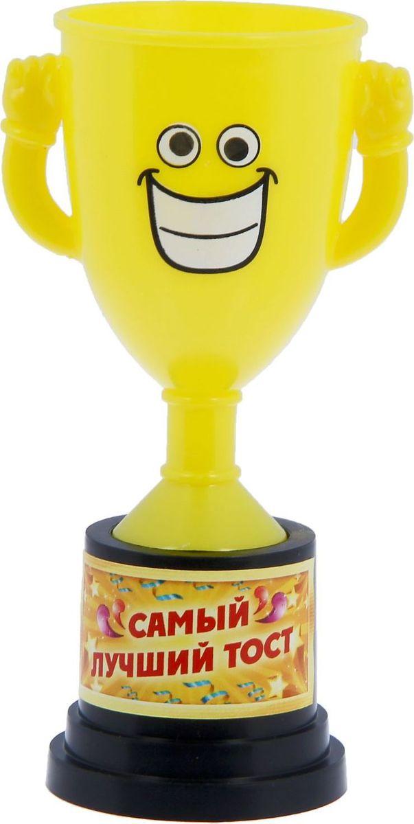 Кубок сувенирный Самый лучший тост. 12127721212772Заслуженная награда! Как же приятно, когда твои заслуги оценивают и признают! Кубок Самый лучший тост непременно порадует получателя и станет отличным напоминанием о проведённом вместе времени. Товар дополнен цветной наклейкой с названием номинации, за которую он вручается. Яркий пластиковый кубок с весёлой рожицей непременно понравится счастливому получателю. Сувенир упакован в пластиковый пакет.