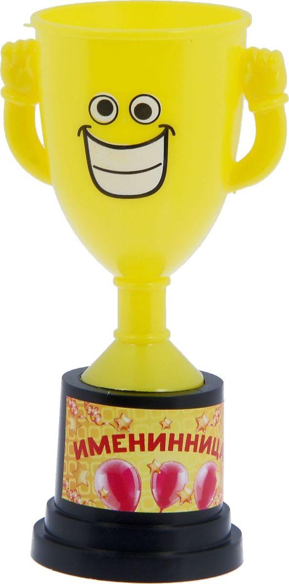 Кубок сувенирный Именинница. 12127761212776Заслуженная награда! Как же приятно, когда твои заслуги оценивают и признают! Кубок Именинница непременно порадует получателя и станет отличным напоминанием о проведённом вместе времени. Товар дополнен цветной наклейкой с названием номинации, за которую он вручается. Яркий пластиковый кубок с весёлой рожицей непременно понравится счастливому получателю. Сувенир упакован в пластиковый пакет.