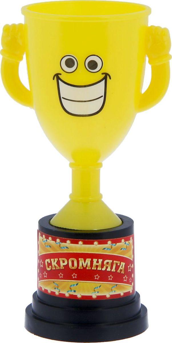 Кубок сувенирный Скромняга. 12127831212783Заслуженная награда! Как же приятно, когда твои заслуги оценивают и признают! Кубок Скромняга непременно порадует получателя и станет отличным напоминанием о проведённом вместе времени. Товар дополнен цветной наклейкой с названием номинации, за которую он вручается. Яркий пластиковый кубок с весёлой рожицей непременно понравится счастливому получателю. Сувенир упакован в пластиковый пакет.