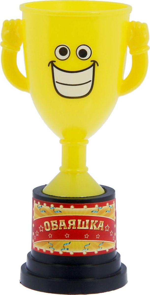 Кубок сувенирный Обаяшка. 12127901212790Заслуженная награда! Как же приятно, когда твои заслуги оценивают и признают! Кубок Обаяшка непременно порадует получателя и станет отличным напоминанием о проведённом вместе времени. Товар дополнен цветной наклейкой с названием номинации, за которую он вручается. Яркий пластиковый кубок с весёлой рожицей непременно понравится счастливому получателю. Сувенир упакован в пластиковый пакет.