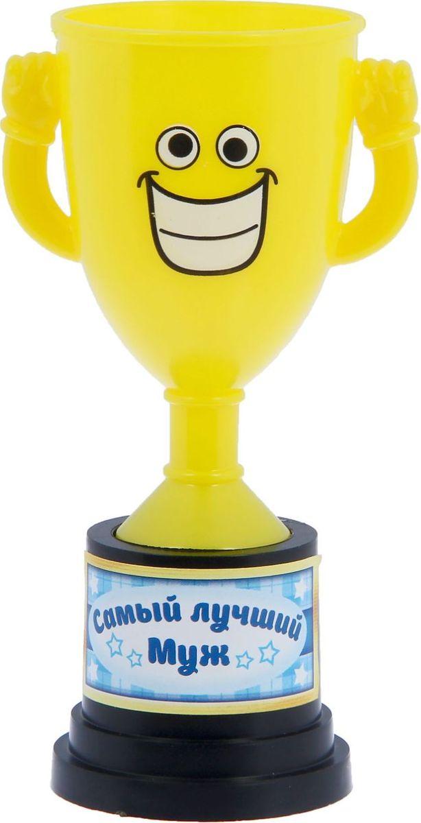 Кубок сувенирный Самый лучший муж. 12127931212793Заслуженная награда! Как же приятно, когда твои заслуги оценивают и признают! Кубок Самый лучший муж непременно порадует получателя и станет отличным напоминанием о проведённом вместе времени. Товар дополнен цветной наклейкой с названием номинации, за которую он вручается. Яркий пластиковый кубок с весёлой рожицей непременно понравится счастливому получателю. Сувенир упакован в пластиковый пакет.