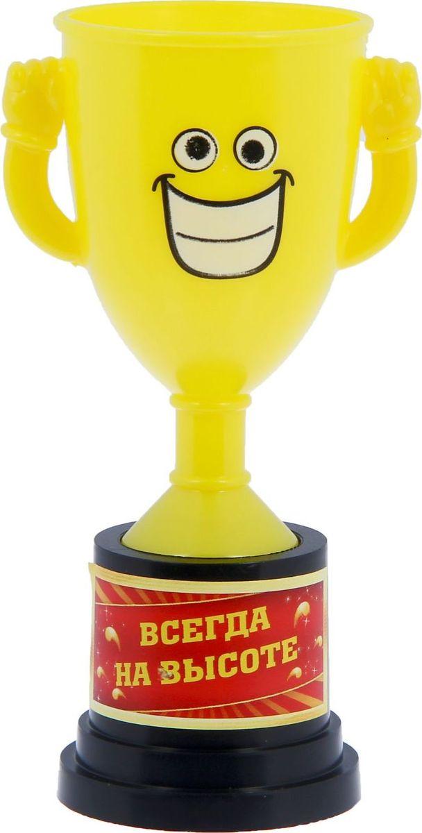 Кубок сувенирный Всегда на высоте. 12127941212794Заслуженная награда! Как же приятно, когда твои заслуги оценивают и признают! Кубок Всегда на высоте, непременно порадует получателя и станет отличным напоминанием о проведённом вместе времени. Товар дополнен цветной наклейкой с названием номинации, за которую он вручается. Яркий пластиковый кубок с весёлой рожицей непременно понравится счастливому получателю. Сувенир упакован в пластиковый пакет.
