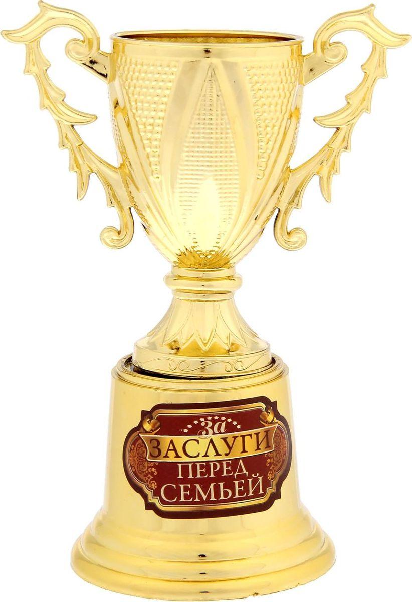 Кубок сувенирный За заслуги перед семьей. 12370271237027Дарите радость родным и близким! Для особенных людей мы приготовили оригинальную награду — золотой кубок в классическом стиле и на подставке. Он украшен яркой наклейкой, где указано, за что был вручён сувенир. Кубок упакован в прозрачную подарочную коробочку с ярким дизайном, которая позволяет сразу рассмотреть изделие.