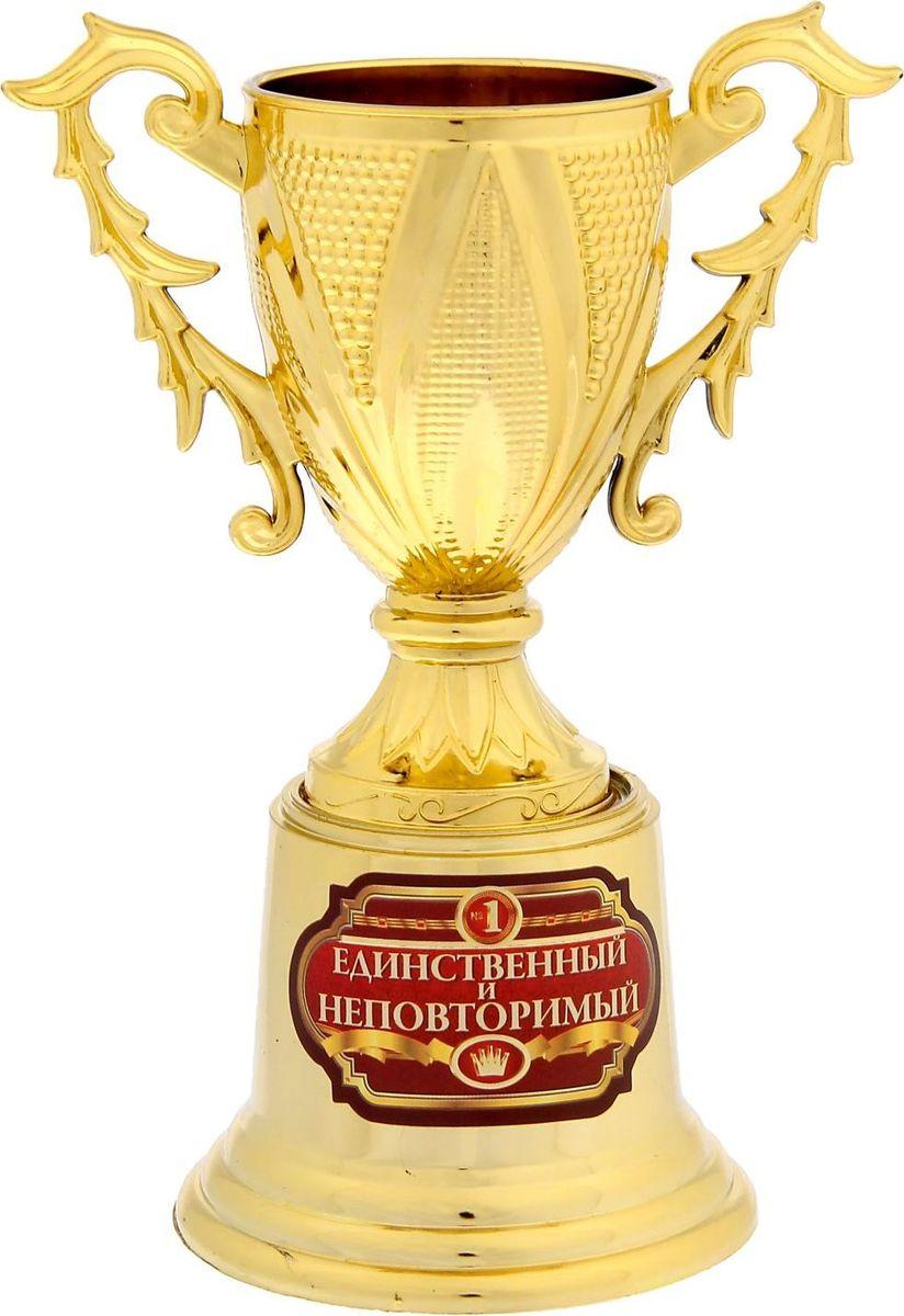 Кубок сувенирный Единственный и неповторимый, цвет: золотой. 12370341237034Оригинальная награда для особенных людей — золотой кубок Единственный и неповторимый в классическом стиле и на подставке. Выполнен из пластика. Он украшен яркой наклейкой, где указано, за что был вручён сувенир. Кубок упакован в прозрачную подарочную коробочку с ярким дизайном, которая позволяет сразу рассмотреть изделие.