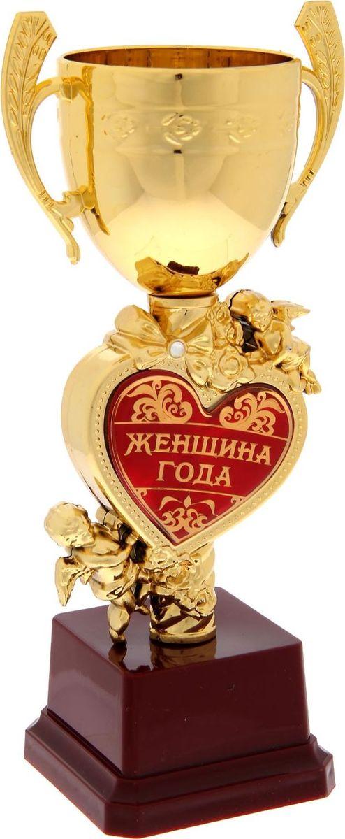 Кубок сувенирный Женщина года. 13457911345791Кубок — подарок, который станет не только приятной памятью на долгие годы, но и предметом гордости для будущего владельца! Ножка изделия оформлена милыми фигурками ангелов и изображением цветов. Центр композиции украшен яркой вставкой из металла с полимерным покрытием, которое предотвращает потускнение и создает гладкую поверхность с приятным шёлковым переливом. Дарите сувениры вместе с нами!
