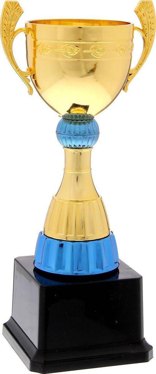 Кубок сувенирный спортивный, цвет: золотистый, высота 23 см. 15105761510576Традиция преподносить кубок в качестве приза уходит корнями в Средневековье. Именно тогда победителю рыцарского турнира вручали кубок вина. С тех пор обычай сохранился, слегка видоизменившись. Вне зависимости от сферы, каждая победа - это результат упорного труда, будь то спортивные состязания, достижения в бизнесе или потрясающий жизненный опыт.Кубок может быть вручен на тематическом или корпоративном мероприятии в качестве знака внимания или может быть приурочен к любому торжеству. Наизделии предусмотрено место для шильда или надписи, соответствующей случаю, или с пожеланием. Пусть ни одна победа не пройдет незамеченной!Высота кубка: 23 см, ширина кубка: 10,5 см, размер подставки: 8,5 х 8,5 х 5,5 см, место под шильд на подставке: 6 х 4 см.