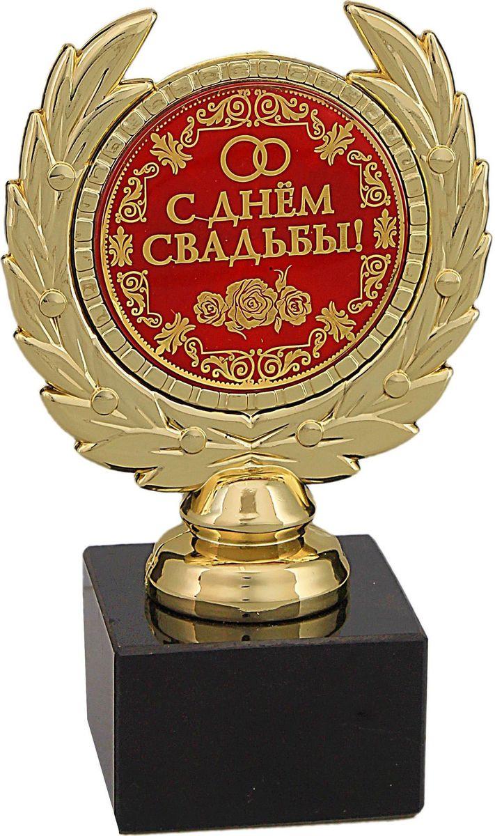 Кубок сувенирный С Днем свадьбы. 492394