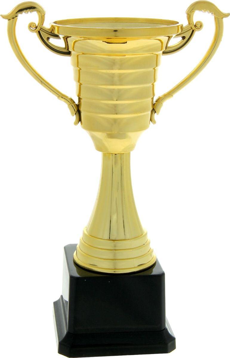 Кубок сувенирный спортивный, цвет: золотистый. 507682507682Традиция преподносить кубок в качестве приза уходит корнями в Средневековье. Именно тогда победителю рыцарского турнира вручали кубок вина. С тех пор обычай сохранился, слегка видоизменившись. Вне зависимости от сферы, каждая победа – это результат упорного труда, будь то спортивные состязания, достижения в бизнесе или потрясающий жизненный опыт. Кубок может быть вручен на тематическом или корпоративном мероприятии в качестве знака внимания или может быть приурочен к любому торжеству. Огромный выбор форм и размеров позволит подобрать награду для каждого события. На всех изделиях предусмотрено место для шильда или надписи, соответствующей случаю, или с пожеланием. Пусть ни одна победа не пройдет незамеченной! Характеристики:Высота кубка: 23,7 см Ширина кубка: 13,5 см Размер подставки: 8,5 х 8,5 х 5,5 см Место под шильд на подставке: 6 х 4 см.