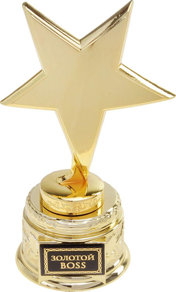 Кубок сувенирный Звезда. Золотой босс. 572019572019Все достижения обязательно должны быть отмечены наградой. Кубок Золотой босс - прекрасный бизнес-сувенир. Он изготовлен из металла под золото. На основании награды имеется вставка, на которой написаны достижения награждаемого. Кубок упакован в фирменную подарочную коробку.