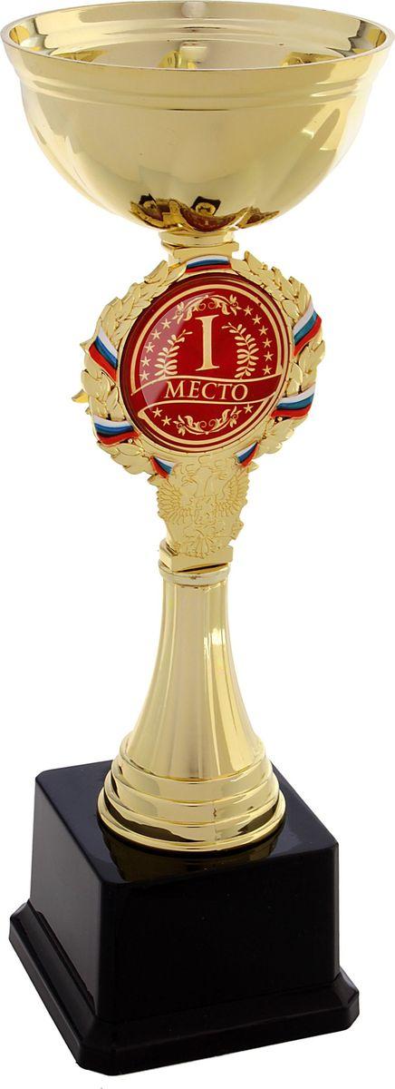 Кубок сувенирный 1 место. 577583577583Кубок - это подарок, который станет не только приятной памятью на долгие годы, но и предметом гордости для будущего владельца! Ножка кубка украшена гербом России и медалью с надписью, которая обрамлена лавровой ветвью и лентой цвета флага Российской Федерации. Медаль-вставка изготовлена из металла с акриловым покрытием, которое предотвращает потускнение и создает яркую поверхность с приятным шелковым переливом. Кубок 1 место комплектуется яркой подарочной упаковкой, которая позволит преподнести подарок в особо запоминающейся форме. Это уникальный товар, который вы можете купить в нашем интернет-магазине уже сегодня по самой выгодной цене.