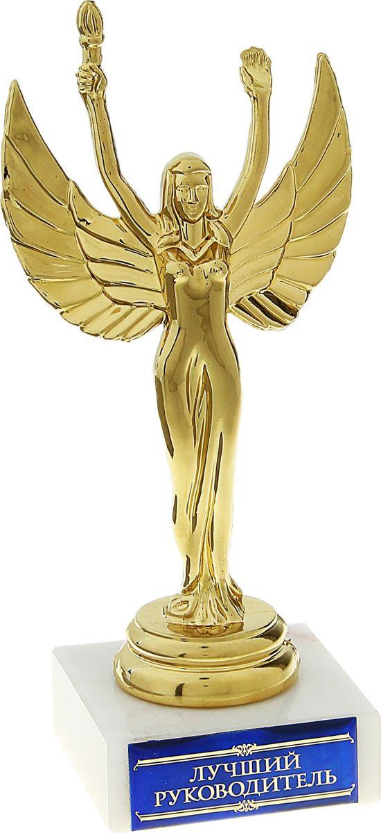 Кубок сувенирный Ника. Лучший руководитель. 747333747333Награда с греческой богиней победы Никой станет символом восхищения и оригинальныматрибутом праздника, который поможет вам создать невероятное поздравления в стилеторжественной церемонии на красной дорожке. Женская фигура. Ника Лучший руководительстанет наградой не только за уже свершившиеся успехи, но и на перспективу будущих побед.Такой презент станет красноречивее самых теплых слов! Женская фигура изготовлена изпластика, установлена на каменную основу, табличка с титулом изготовлена из металла сакриловым покрытием. Сувенир упакован в фирменную праздничную упаковку.