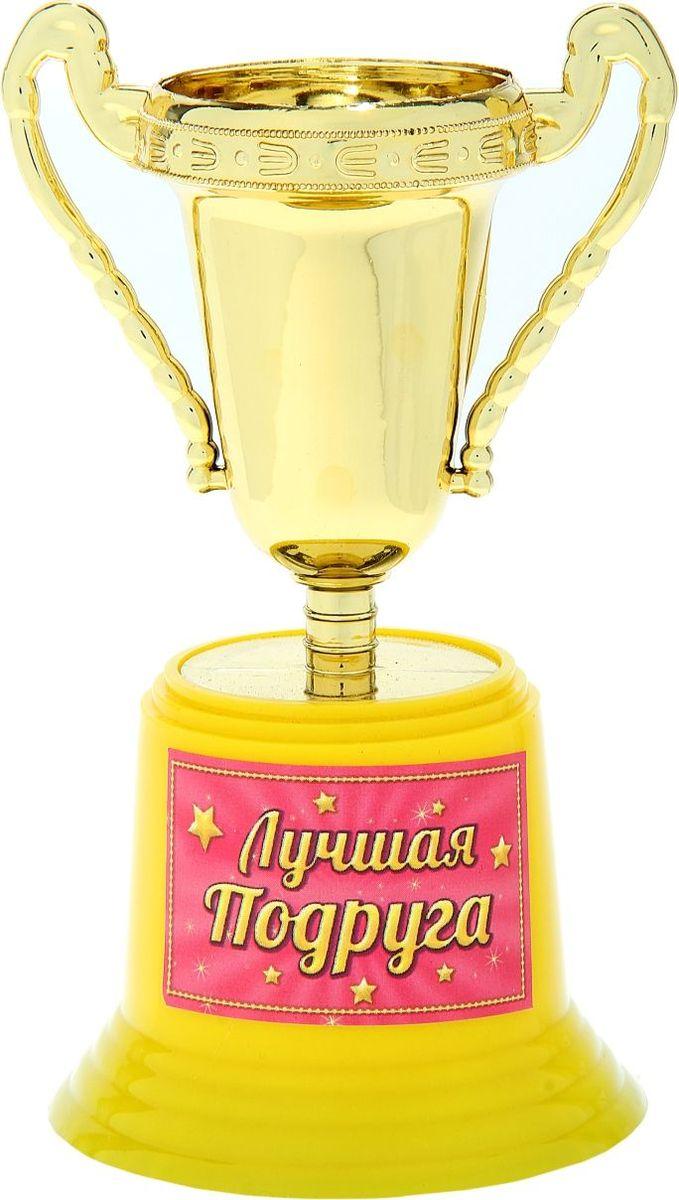 Кубок сувенирный Лучшая подруга. 758152 аукцион 69 награды россии