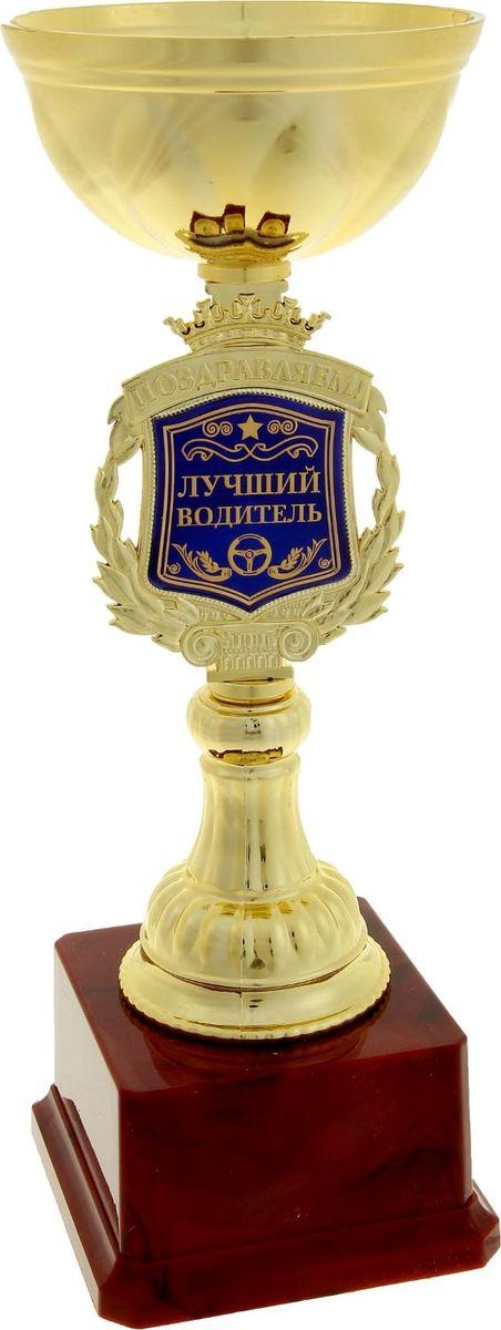 Кубок сувенирный Поздравляем. Лучший водитель. 850388850388Кубок — это сувенир, который станет приятным напоминанием о важном событии и предметом гордости на долгие годы! Эта награда сочетает в себе качество и интересный дизайн. Ножка подарка украшена надписью и гербом, обрамлённым лавровой ветвью. Венчает композицию царская корона. Герб-вставка изготовлен из пластика с акриловым покрытием, которое предотвращает потускнение и создаёт яркую поверхность с приятным шёлковым переливом. Кубок Поздравляем. Лучший водитель упакован в яркую подарочную коробочку с PVC вставкой, которая позволяет сразу рассмотреть изделие.