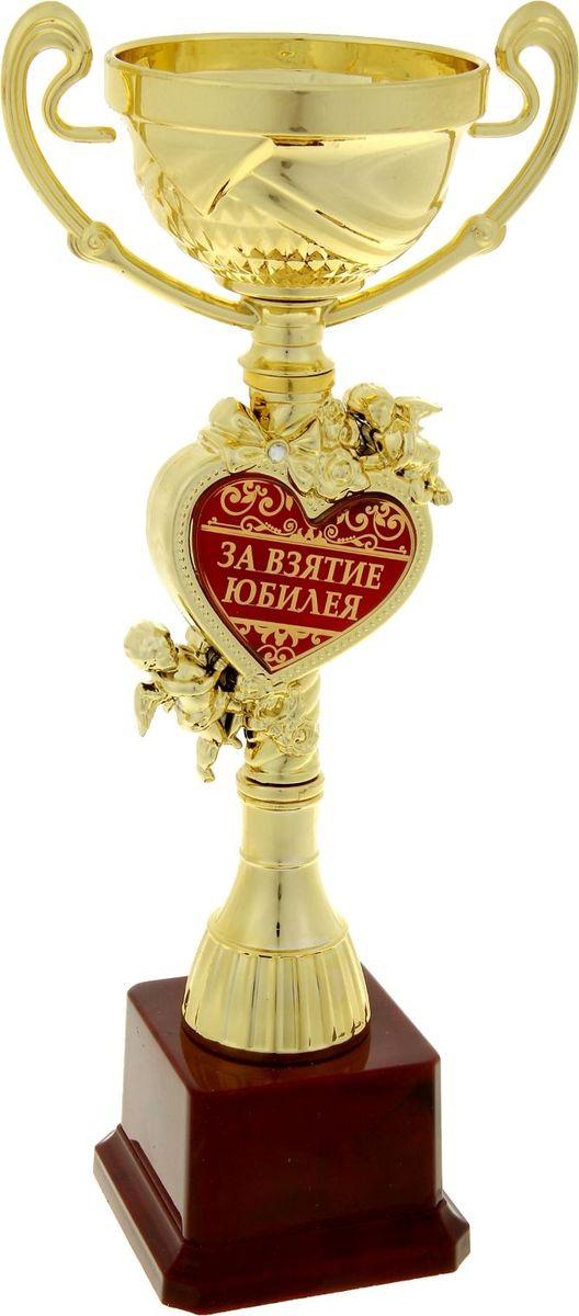 Кубок сувенирный За взятие юбилея. 857318 пришельцы 3 взятие бастилии