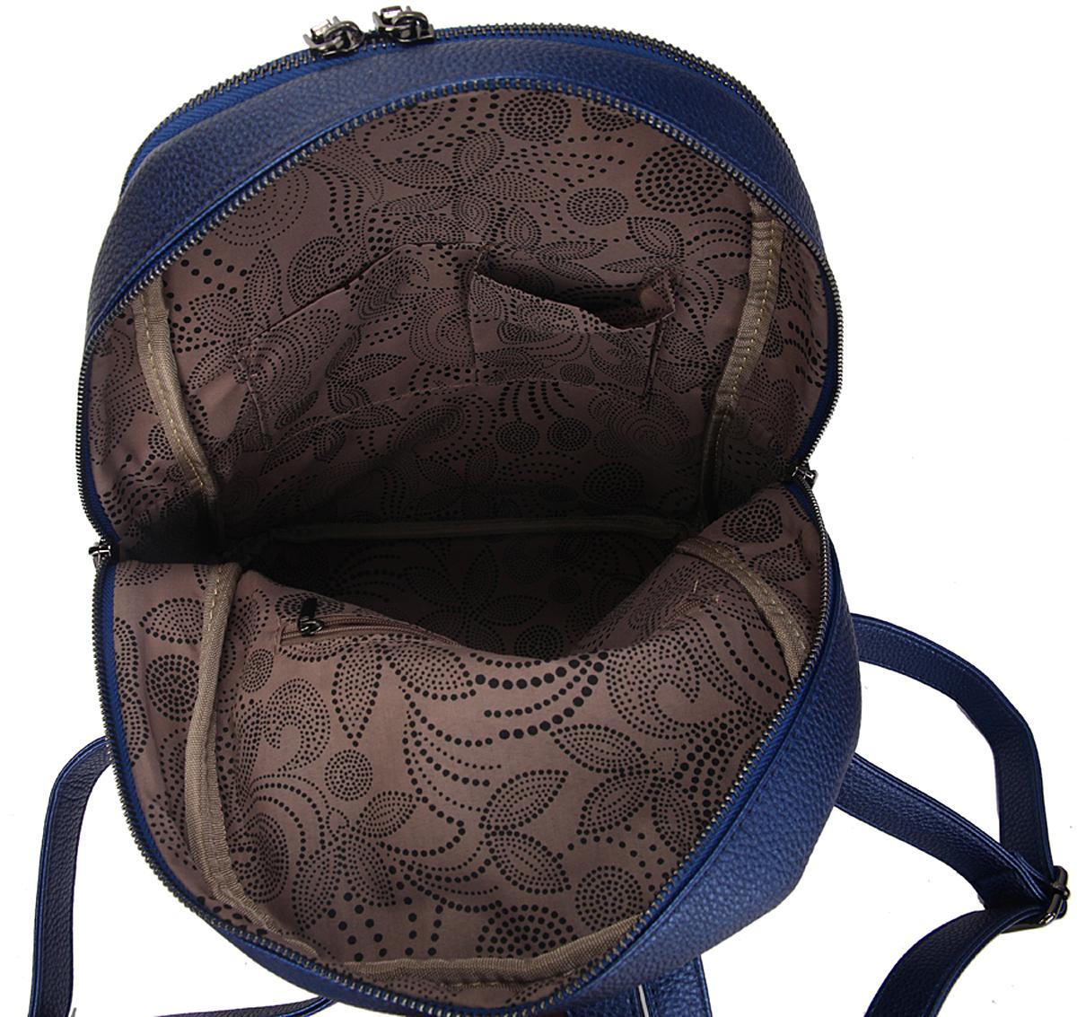 Рюкзак женский OrsOro, цвет:  синий.  D-439/5 OrsOro