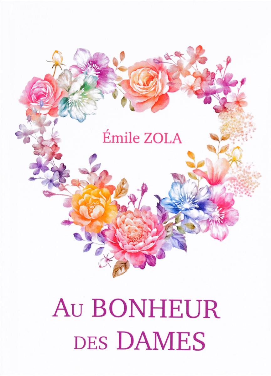 Emile Zola Au bonheur des dames au bonheur des dames