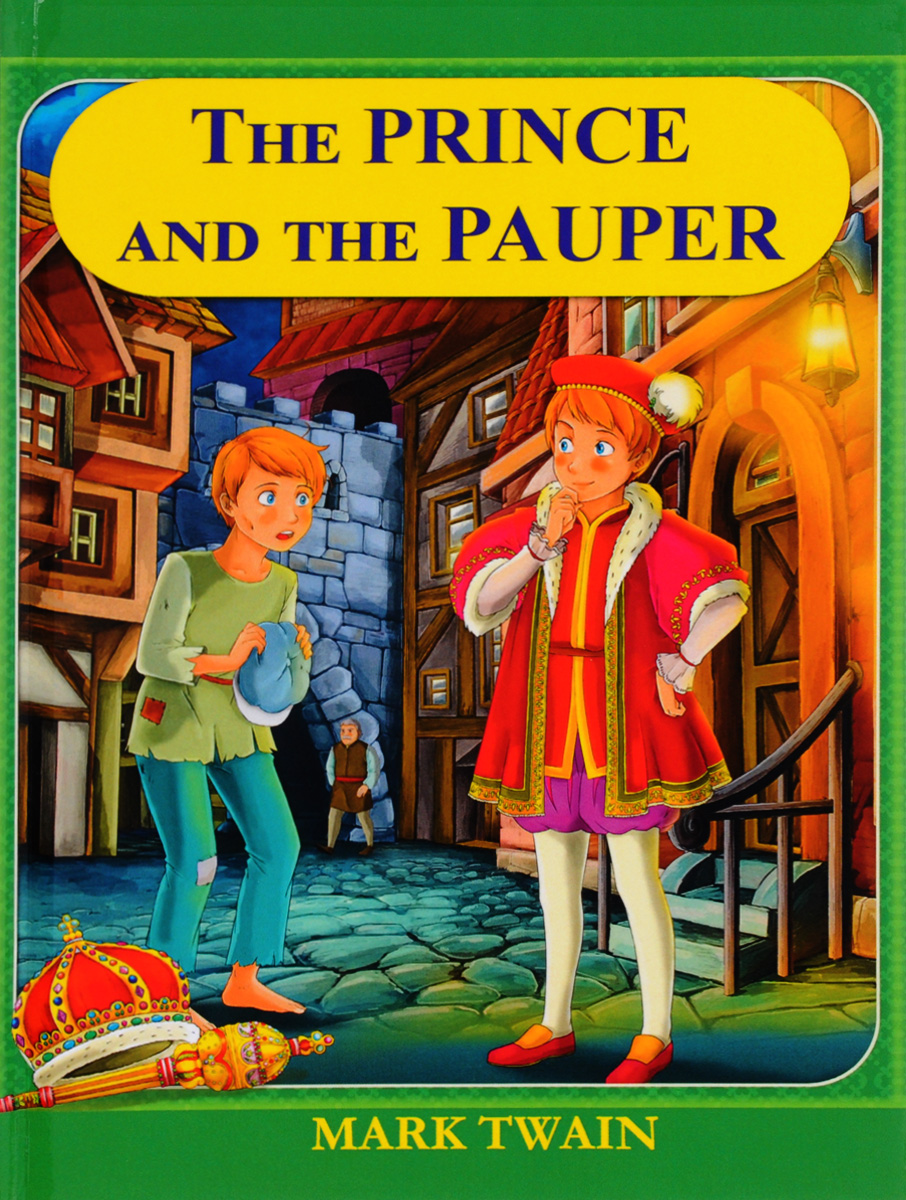 Mark Twain The Prince and the Pauper / Принц и нищий the prince and the pauper принц и нищий